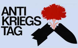 Logo Antikriegstag: Nelke über zerbrochener Rakete. Schriftzug ANTIKRIEGSTAG
