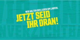 Logo zur Kampagne Tarifrunde im öffentlichen Dienst 2020