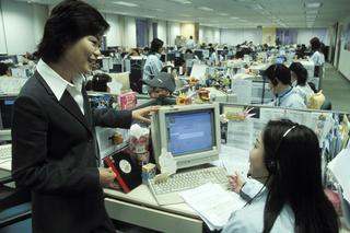 Cigna Insurance Telemarketing Raum. Hong Kong, China
