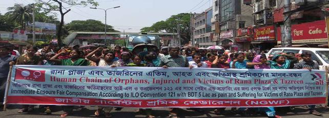 Demo in Bangladesch